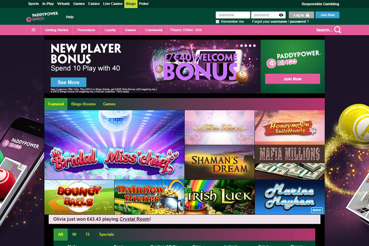 Paddy Power Promo Codes 2019 – The Latest Review